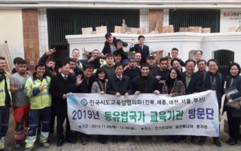 Besuch der südkoreanischen Delegation, Teil 2